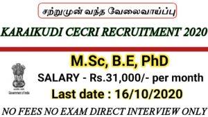 CECRI recruitment for Senior project associate Project associate I 2020