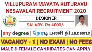 Villupuram district kaithari nesavalar kuturavu sangam recruitment 2020