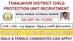 Thanjavur district child protection unit recruitment for Social worker Outreach worker 2020