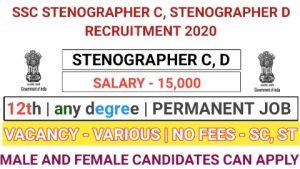 SSC recruitment for stenographer D stenographer C 2020