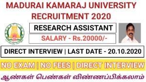 Madurai kamaraj university recruitment for research assistant 2020