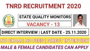 TNRD recruitment for State quality monitors 2020
