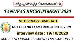 TANUVAS recruitment for Veterinary Graduate 2020