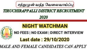 Tiruchirappalli district Andhanallur recruitment for night watchman 2020