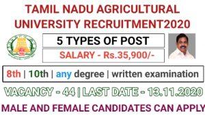 TNAU ICAR KVK Post recruitment for Programme assistant (computer) programme assistant (technical) Farm manager junior assistant cum typist Driver 2020