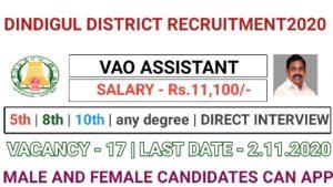 Dindigul district recruitment for Village assistant VAO Girama udhaviyalar 2020