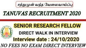 TANUVAS recruitment for Senior research fellow 2020