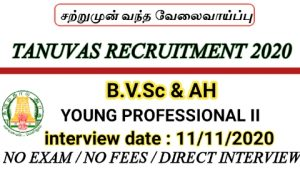 TANUVAS recruitment for Young Professional II 2020
