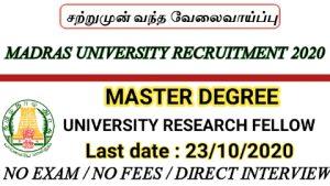 Madras university recruitment for University research fellowship 2020