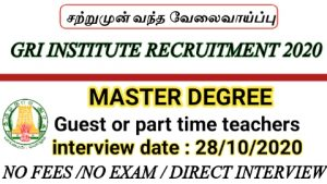 GRI Dindigul recruitment for Guest or Part time teachers 2020
