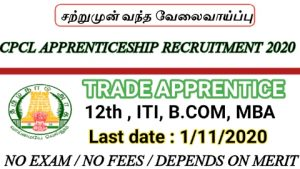 CPCL recruitment for trade apprenticeship 2020