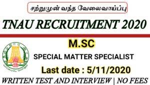 TNAU recruitment for Subject matter specialist 2020