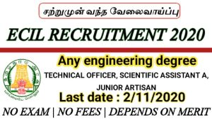 ECIL recruitment for Technical Officer Scientific Assistant A Junior Artisan 2020