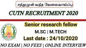 CUTN recruitment for Senior research fellow 2020