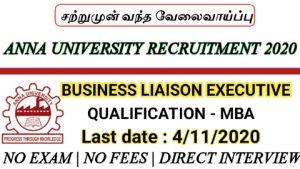 Anna university recruitment for Business liaison executive 2020