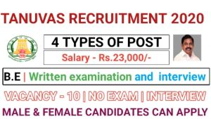 TANUVAS recruitment for Assistant executive civil Assistant engineer civil electrical Technical engineer civil Draughting officer 2020