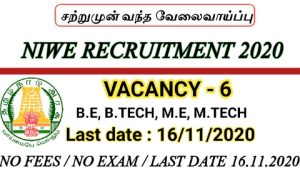 NIWE Chennai recruitment for Project assistant II Project assistant I JRF SRF 2020