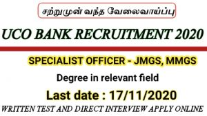 UCO Bank recruitment for specialist officer 2020