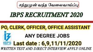 IBPS last date extended for PO Clerk officer office assistant 2020
