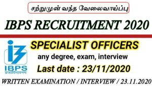 IBPS recruitment for Specialist officers 2020