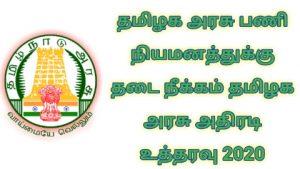 Tamilnadu government puthiya pani niyamanathuku thadai nikam 2020