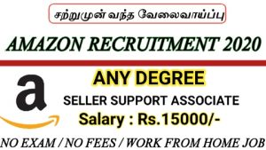 Amazon recruitment for seller support associate 2020