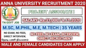 Anna university recruitment for Project Associate I 2020