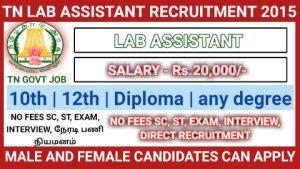 Tamilnadu lab assistant notification exam syllabus 2015 is here