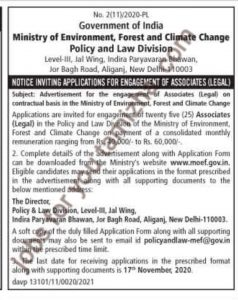 MOEF recruitment for Associate in legal 2020