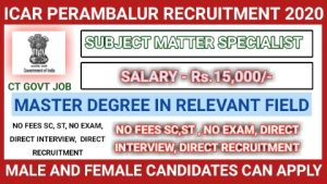 ICAR recruitment for subject matter specialist 2020
