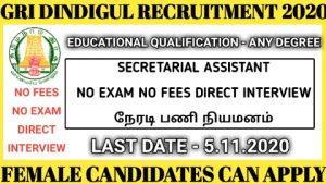 GRI Dindigul recruitment for Secretarial assistant 2020