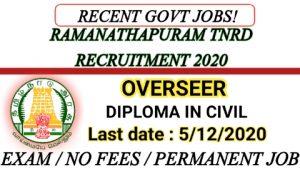 Ramanathapuram TNRD recruitment for Overseer 2020