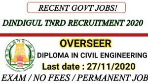 Dindigul TNRD recruitment for Overseer 2020