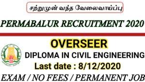 Perambalur TNRD recruitment for Overseer 2020