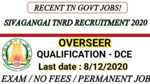 Sivagangai TNRD recruitment for Overseer 2020