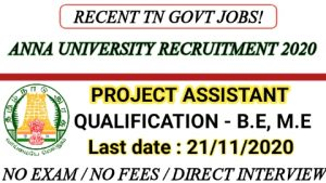 Anna university recruitment for Project assistant 2020