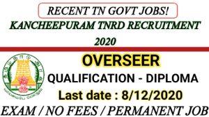Kancheepuram TNRD recruitment for Overseer 2020