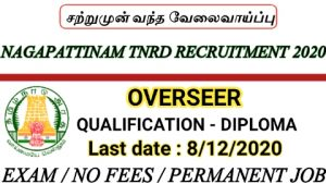 Nagapattinam TNRD recruitment for Overseer 2020