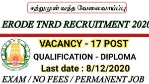 Erode TNRD recruitment for Overseer 2020