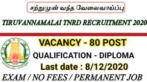 Tiruvannamalai TNRD recruitment for Overseer 2020