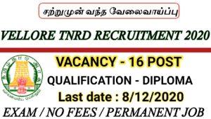 Vellore TNRD recruitment for Overseer 2020