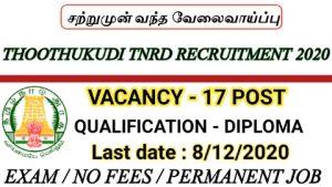 Thoothukudi TNRD recruitment for Overseer 2020