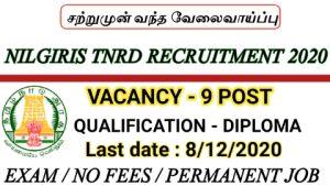 Nilgiris TNRD recruitment for Overseer 2020
