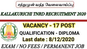 Kallkurichi TNRD recruitment for Overseer 2020