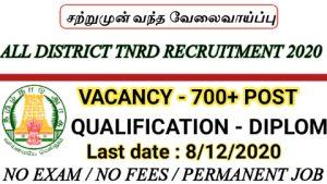 All district TNRD recruitment for Overseer 2020