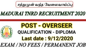 Madurai TNRD recruitment for Overseer 2020