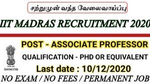 IIT Madras recruitment for Associate professor 2020
