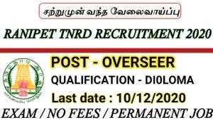 Ranipet TNRD recruitment for Overseer 2020