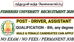 Jayalalitha Fisheries university recruitment for SRF SCUBA Driver Field assistant Boat driver Driver Lab assistant 2020