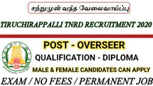 Tiruchirappalli TNRD recruitment for Overseer 2020